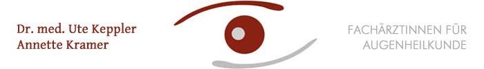 Augenarztpraxis Rheinbach